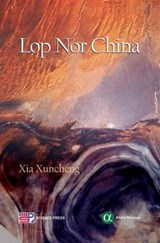 Lop Nor, China | Xuncheng Xia |