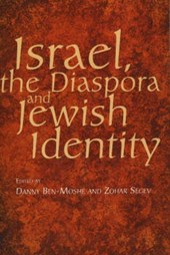 Israel, the Diaspora and Jewish Identity