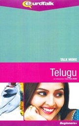 Talk More Telugu | EuroTalk Ltd. |