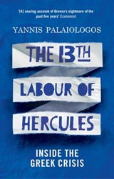 The 13th Labour of Hercules | Yannis Palaiologos |