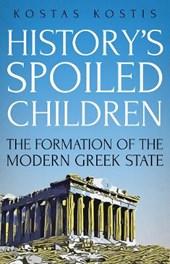 History's Spoiled Children