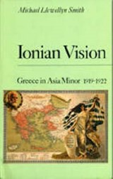 Ionian Vision | Michael Llewellyn Smith |