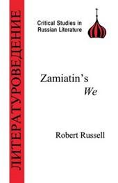 Zamiatin's We