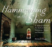 Hammaming in the Sham | Richard Boggs |