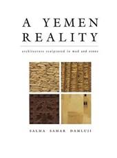 A Yemen Reality