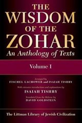 The Wisdom of the Zohar | Isaiah Tishby |
