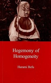 Hegemony of Homogeneity
