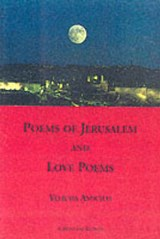 Poems of Jerusalem and Love Poems | Yehuda Amichai |
