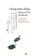 Master of Five Excellences | Cheng Man-Ch'ing |