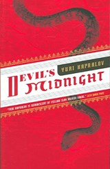 Devil's Midnight | Yuri Kapralov |