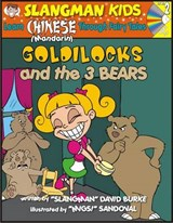 Goldilocks (Level 2) | David Burke |