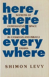 Here, There and Everywhere | Shimon Levy |