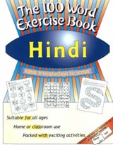 100 Word Exercise Book | Mangat Bhardwaj |