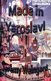 Made in Yaroslavl
