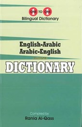 English-arabic Arabic-english Combined Dictionary