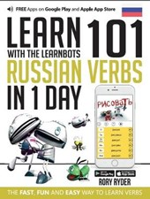 Learn 101 Russian Verbs in 1 Day with the Learnbots