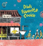 Dad's Favorite Cookie