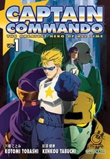 Captain Commando Volume 1 | Kenkou Tabuchi |