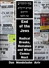 End of the Jews | Dan Mendelsohn Aviv |