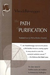 The Path of Purification | Bhadantacariya Buddhaghosa |