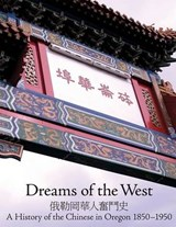 Dreams of the West | auteur onbekend |