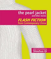 The Pearl Jacket and Other Stories |  |