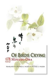 Of Birds Crying
