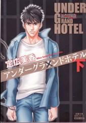 Under Grand Hotel, Volume
