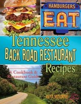 Tennessee Back Road Restaurant Recipes | Anita Musgrove |