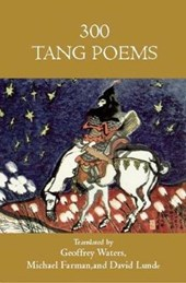 Three Hundred Tang Poems |  |