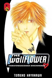 The Wallflower | Tomoko Hayakawa |