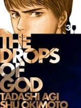 The Drops of God | Tadashi Agi |