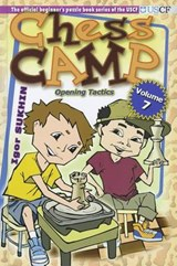 Chess Camp | Igor Sukhin |