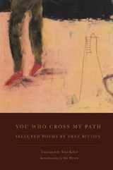 You Who Cross My Path | Erez Bitton |