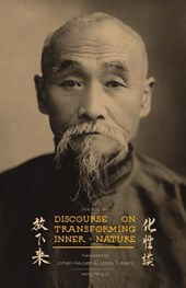 Discourse on Transforming Inner Nature | Wang Fengyi |