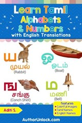 Learn Tamil Alphabets & Numbers (Tamil for Kids, #1) | Aditi S. |