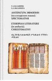 Ethiopian Literature (In Amharic)