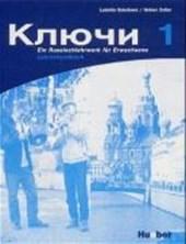 Kljutschi 1. Lehrerhandbuch