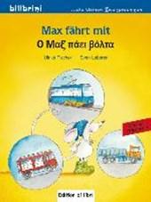 Max fährt mit. Deutsch-Griechisch