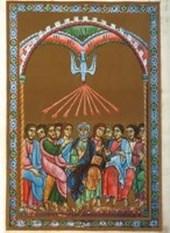 Das Antiphonar von St. Peter