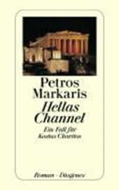 Hellas Channel | Petros Markaris |