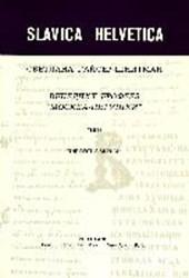 Venedikt Erofeev -Moskva-Petuski- Ili.: -The Rest Is Silence-