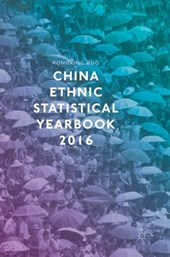 China Ethnic Statistical Yearbook