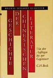 Geschichte der chinesischen Literatur