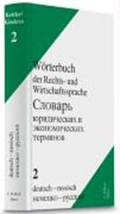 Wörterbuch der Rechts- und Wirtschaftssprache 02, Deutsch-Russisch
