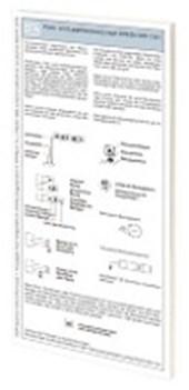 Bertschat, H: Form- und Lagetolerierung nach DIN EN ISO 1101