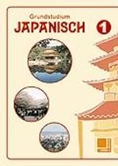 Grundstudium Japanisch