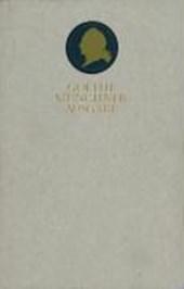 Sämtliche Werke 16. Münchner Ausgabe. Aus meinem Leben. Dichtung und Wahrheit