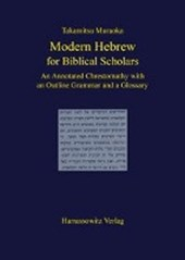 Modern Hebrew for Biblical Scholars | Takamitsu Muraoka |