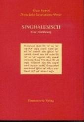 Singhalesisch. Eine Einführung